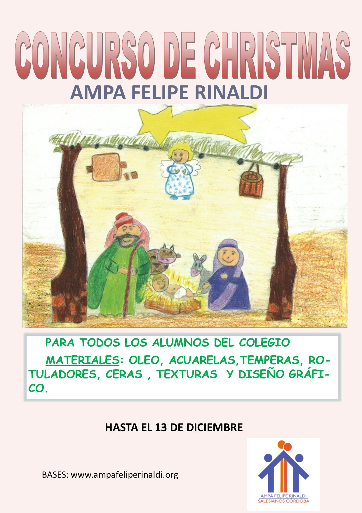 cartel_chritmas_2017